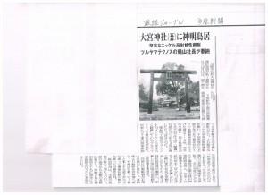 政経ジャーナル (800x582)