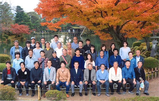 2016年11月 石川県へ社員旅行に行って来ました